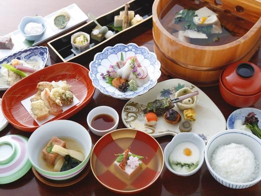 【2食付】『豆水楼 祇園店』はんなりと京町家で特別豆腐会席