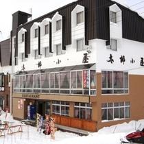 外観_冬_レストハウス太郎小屋