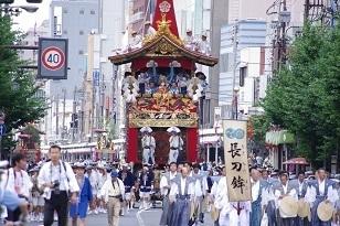 祇園祭(山鉾巡行)