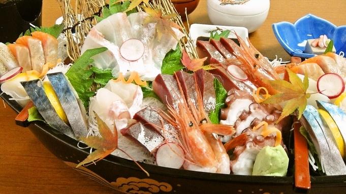 【秋冬旅セール】【当館一押し!】海鮮7種盛&和牛陶板ステーキ♪♪★海の幸三昧会席プラン★