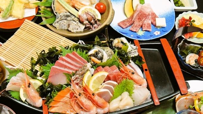 【当館一押し!】海鮮7種盛&和牛陶板ステーキ♪♪★海の幸三昧会席プラン★