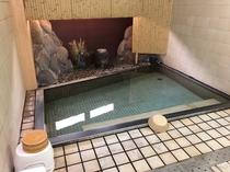 大浴場② 源泉かけ流し天然温泉