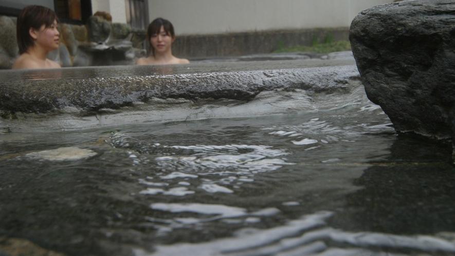 たえず沸いている温泉
