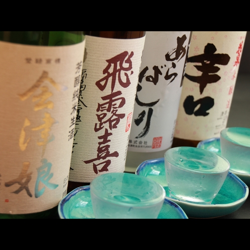 ■【地酒もっきりセット】