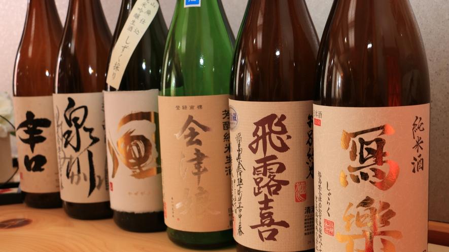 会津ならではの豊富な地酒