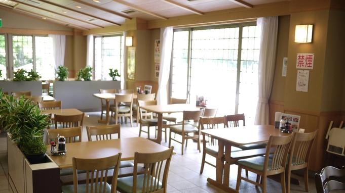 《2食付》お気軽スタンダード和定食◆鯖江ICから約20分でお車でのアクセス良好!