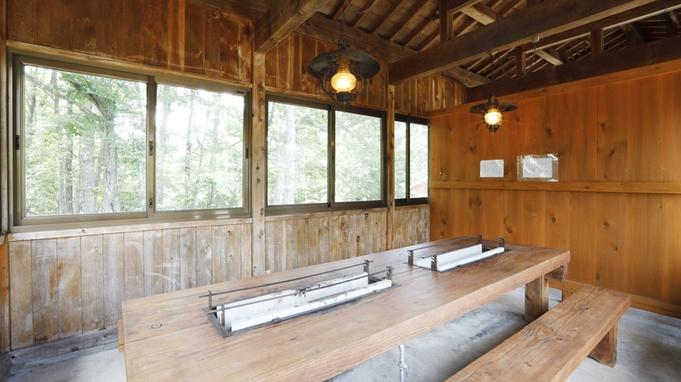 【一泊】Mihoroで別荘ライフを満喫 2〜10名