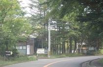 施設 国道146号線2(右折130mで漂鳥庵)
