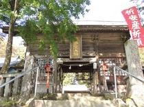 観光 熊野神社1