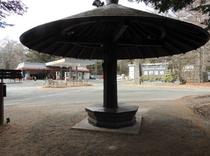 近隣 バス停(トンボの湯入口)