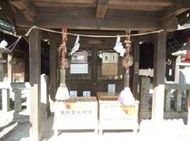 観光 熊野神社2