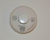 館内 客室火災警報器(音声によね警報)