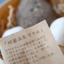 山田屋オリジナルグッズ 3、女将の思いを込めた誕生石