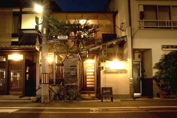 【特価・返金不可】素泊まりプラン