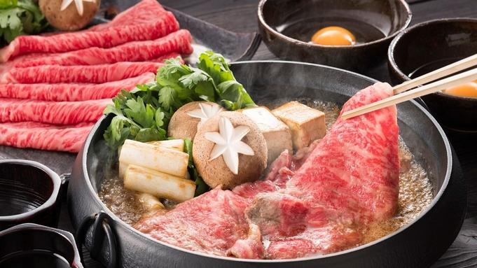 【期間限定】黒毛和牛すき焼きプランが平日30%OFF!週末は20%OFF!