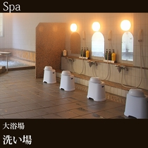 ▼大浴場-洗い場-(1)