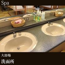 ▼大浴場-洗面所-(2)