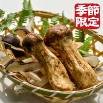 松茸入り神戸牛プラン(すき焼き又はしゃぶしゃぶからお選び頂けます。)