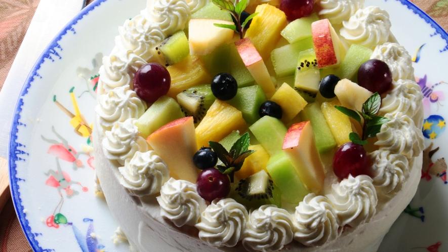 オーナーママの手作りケーキ。フルーツケーキはお誕生日や記念日にも♪