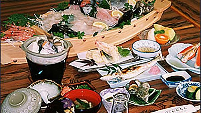【海鮮舟盛り料理】漁師の宿ならではの新鮮な若狭の海の幸を満喫 ※現金特価