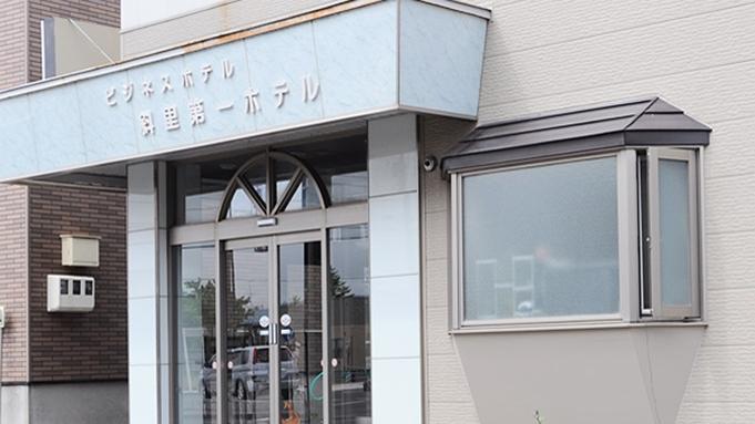 ≪室数限定≫ビジネス&観光に☆得割プラン(素泊まり)