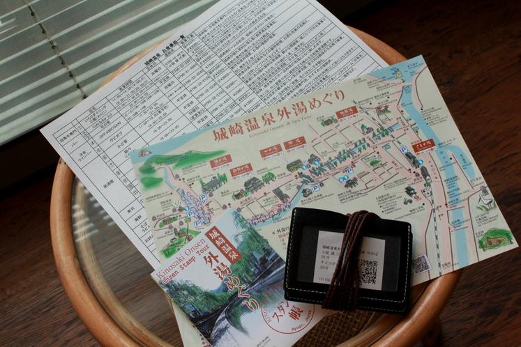 日本語MAP