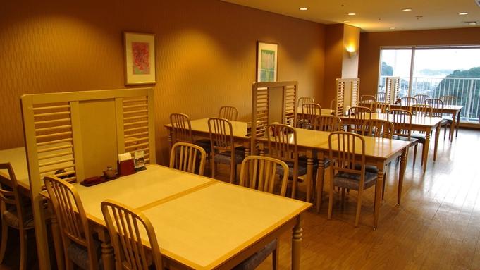 【秋冬旅セール】まご茶でサラリとお目覚め!お部屋はゆったり58平米以上/朝食付き
