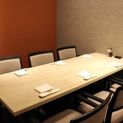 【記念日/2食付】日本料理 矼・お祝い会席♪♪
