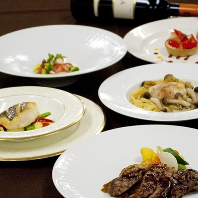 【特別イタリアン/2食付】特別なイタリアンで思い出に残る夜を