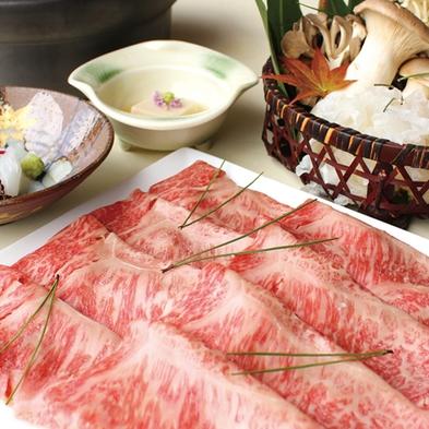 【しゃぶしゃぶ会席/2食付】旨みあふれるお肉を堪能★特選和牛180gしゃぶしゃぶコース