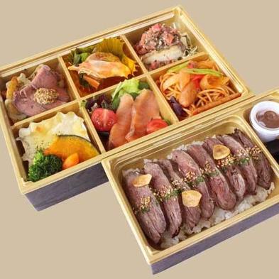 【テイクアウト/2食付】お部屋へテイクアウト!!満足ステーキ重付♪♪