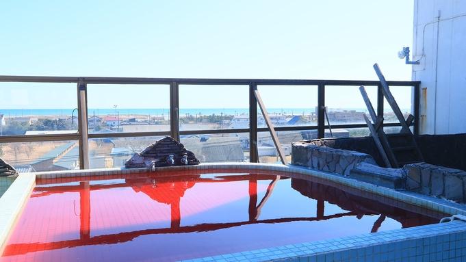 【素泊まり】レイトチェックイン22時までOK!九十九里浜一望の屋上露天ワイン風呂で癒しのひとときを♪