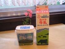 1.朝食の乳製品は大山ブランド♪