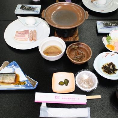 【洞爺湖町おもてなし券付】得々お部屋食プラン(夕食・朝食/お部屋食)
