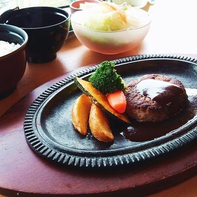 お1人様宿泊応援P2食付【8500円】熱々が美味しい!鉄板ハンバーグ定食プラン♪