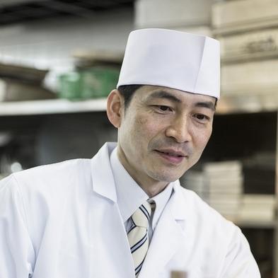 【夕朝食個室確約】当館最高グレード料理を食す!!