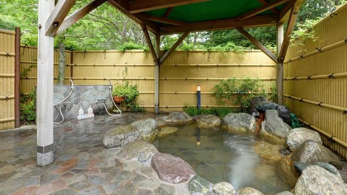 【シニア旅】60歳以上限定・アクティブな皆さまを応援◆天然温泉貸切