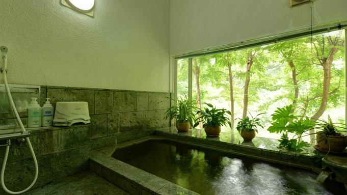 【女性限定】レディスプラン◆贅沢フレンチコース&天然温泉は内湯も露天も貸切OK!