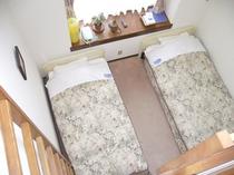 ロフトタイプの3人部屋
