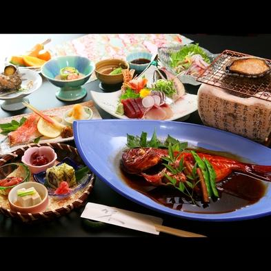 楽天限定 迷ったらコレ☆<アワビ&金目鯛>伊豆の最旨タッグ!さらに【選べる調理法】♪-2食付-*
