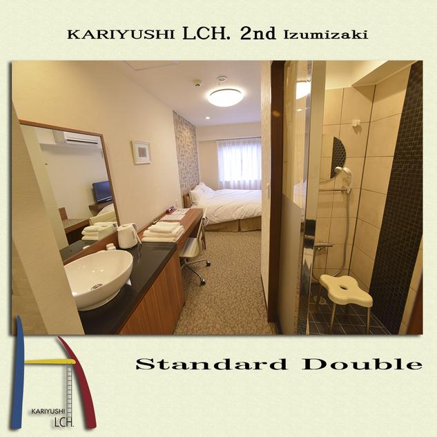 【LCH 2nd】スタンダードダブル
