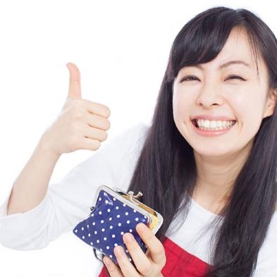 クオカード 1000円分付き!!お手軽プラン/ 素泊まり アメニティ付き