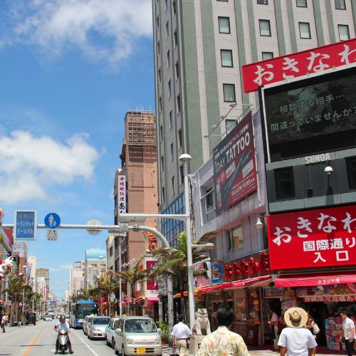【ホテル周辺施設】国際通り入り口