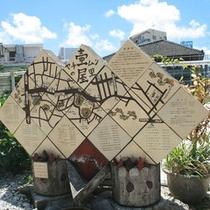 焼き物の町壺屋
