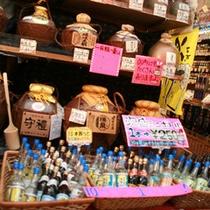 【近隣観光】国際通りのお土産店