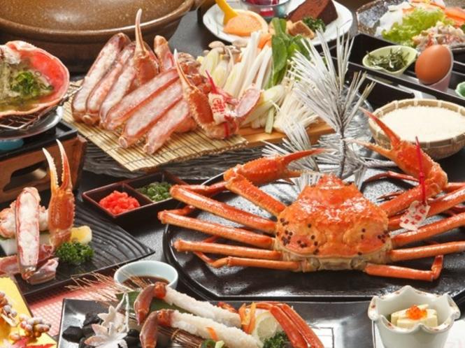 タグ付き蟹フルコース(写真はイメージです)