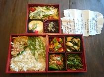 沖縄食材、三段重箱弁当