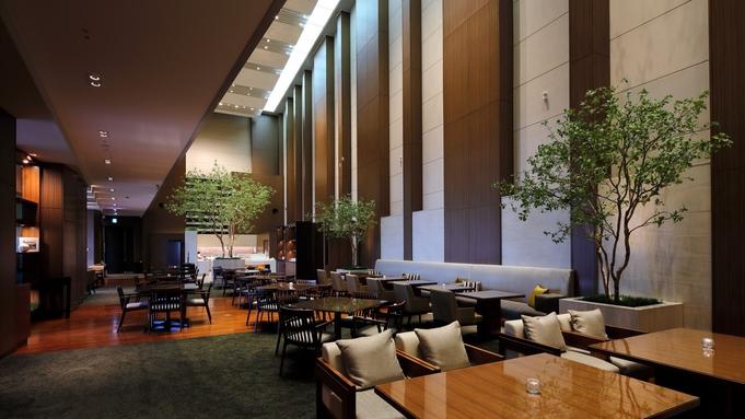 Marriott Luxury Stay 〜アッパーフロア クラブルーム〜 【クラブラウンジ付】