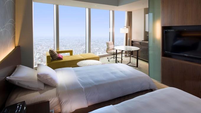 【夏旅セール】50〜52階確約☆地上240m以上で上質なホテルステイ<朝食付>