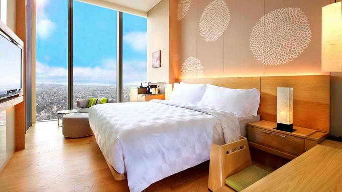 Marriott Luxury Stay 〜コンフォートフロア〜 【クラブラウンジ付】